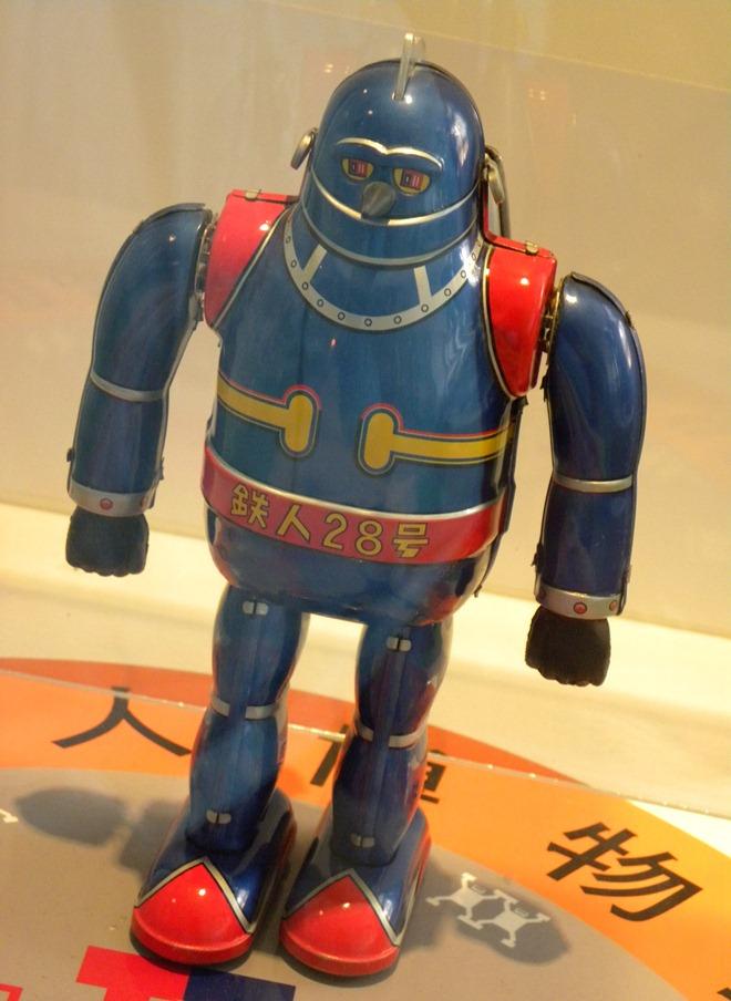165鉄人28號|Bandai 日本 2002