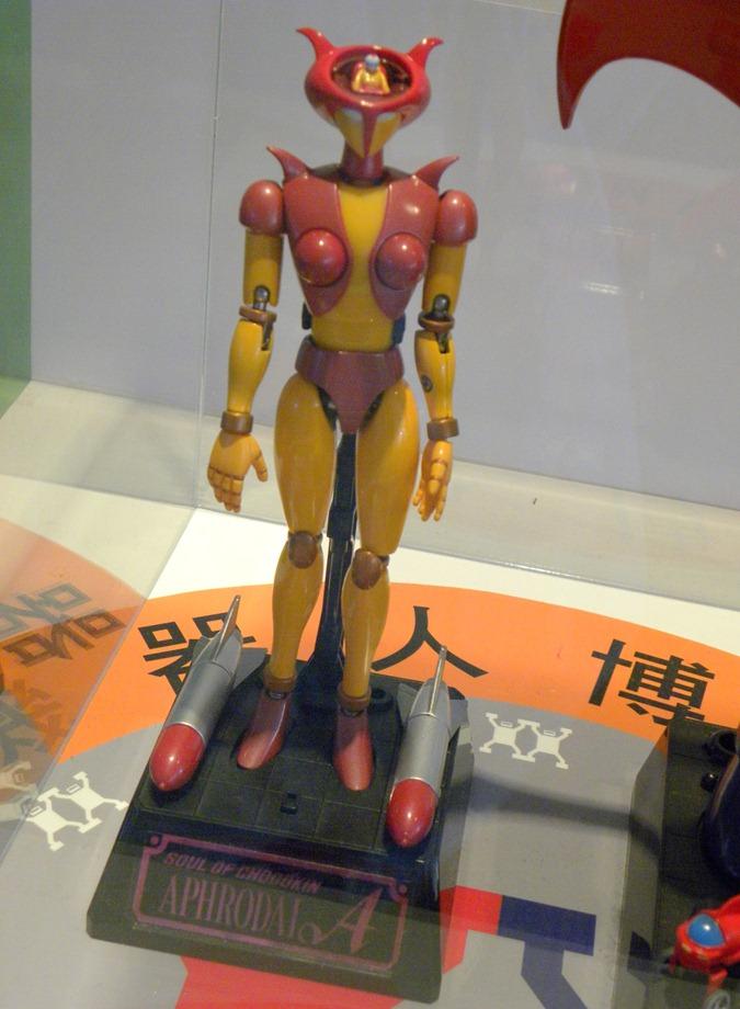 167木蘭號機器人|Bandai 日本 2002