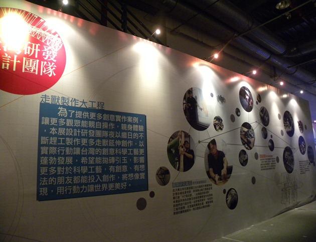 17看板 台灣研發設計團隊