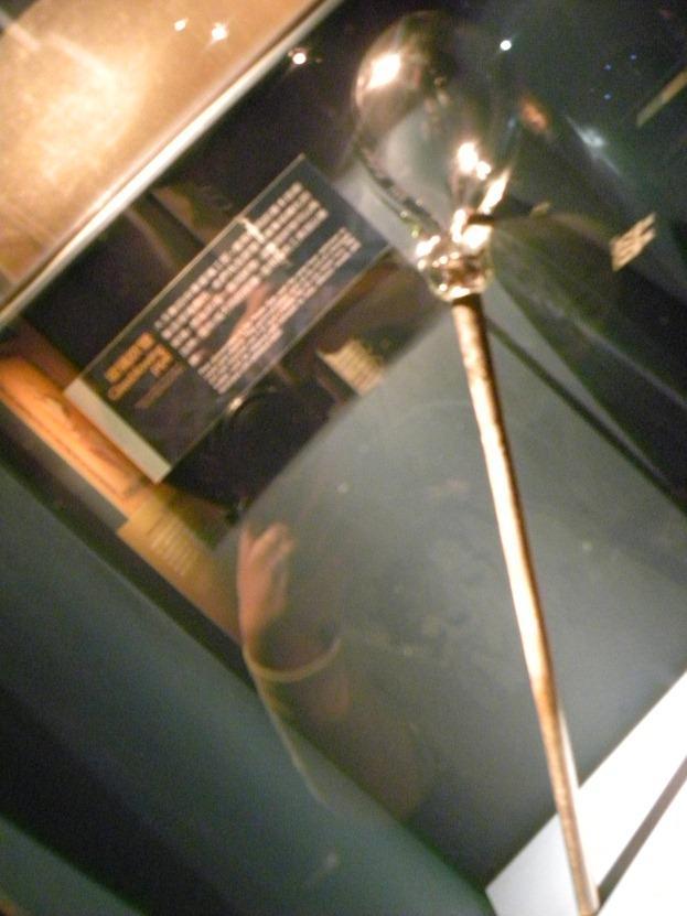 17玻璃吹管