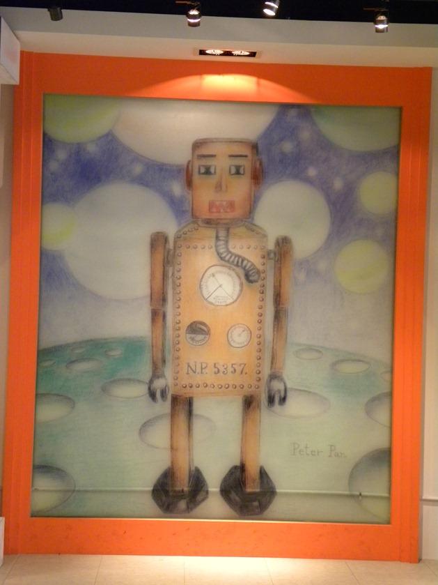 275台灣機器人館 彩繪 NP.5357|潘同泰