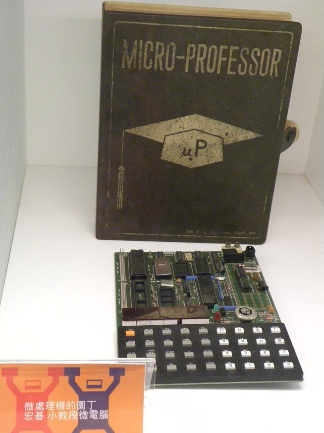 280宏碁 小教授微電腦