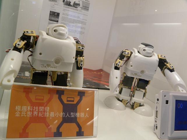 283世界最小人型機器人|極趣