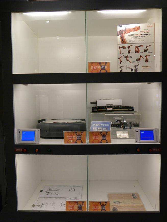 284展示櫃 自動化研發成果