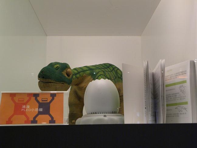 288鴻海 PLEO小恐龍