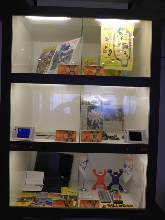 295展示櫃 機器人博物館