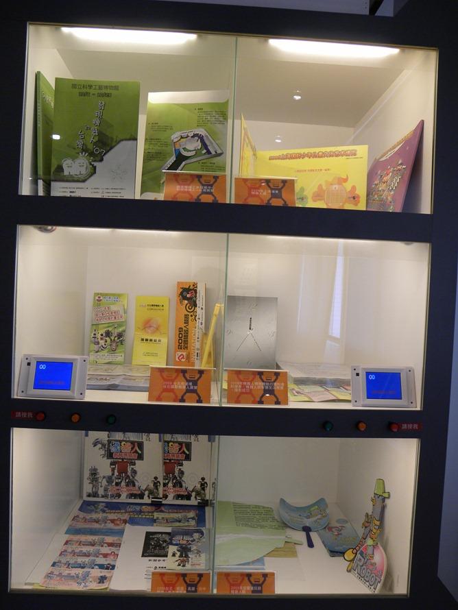 296展示櫃 機器人展覽