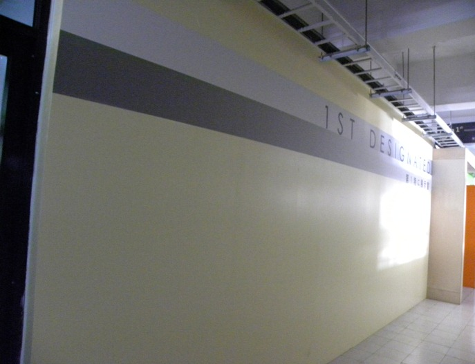 321五樓 第一特展室