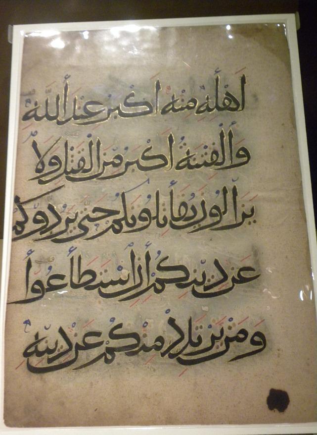 52古蘭經