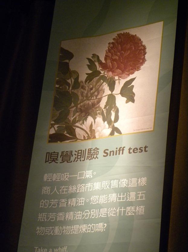 55嗅覺測驗