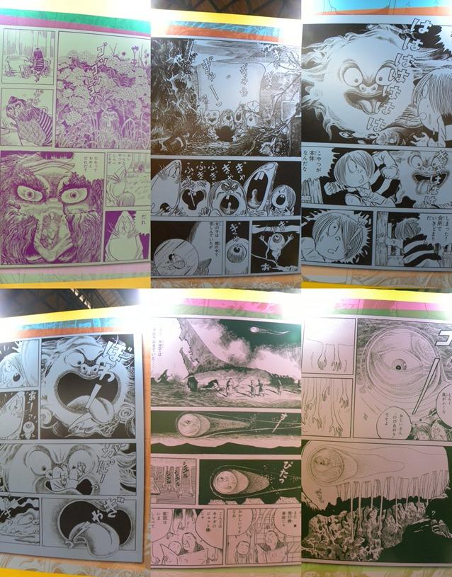 妖怪廣場-001