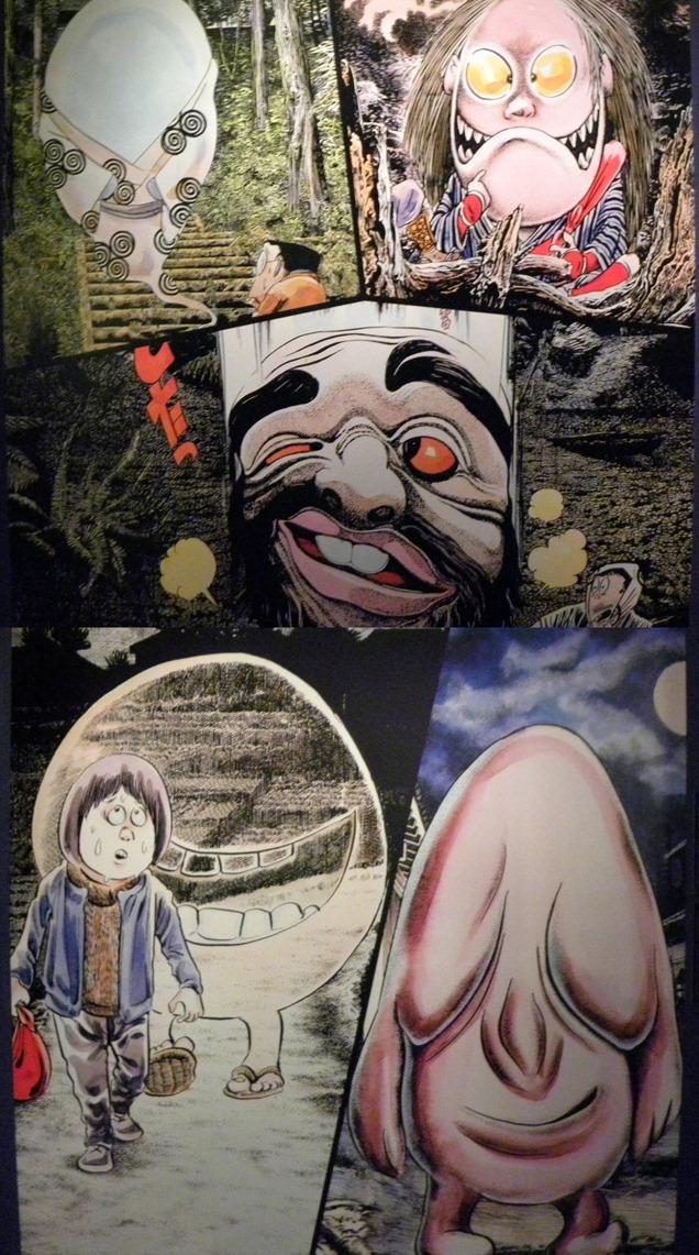 日本的妖怪-003