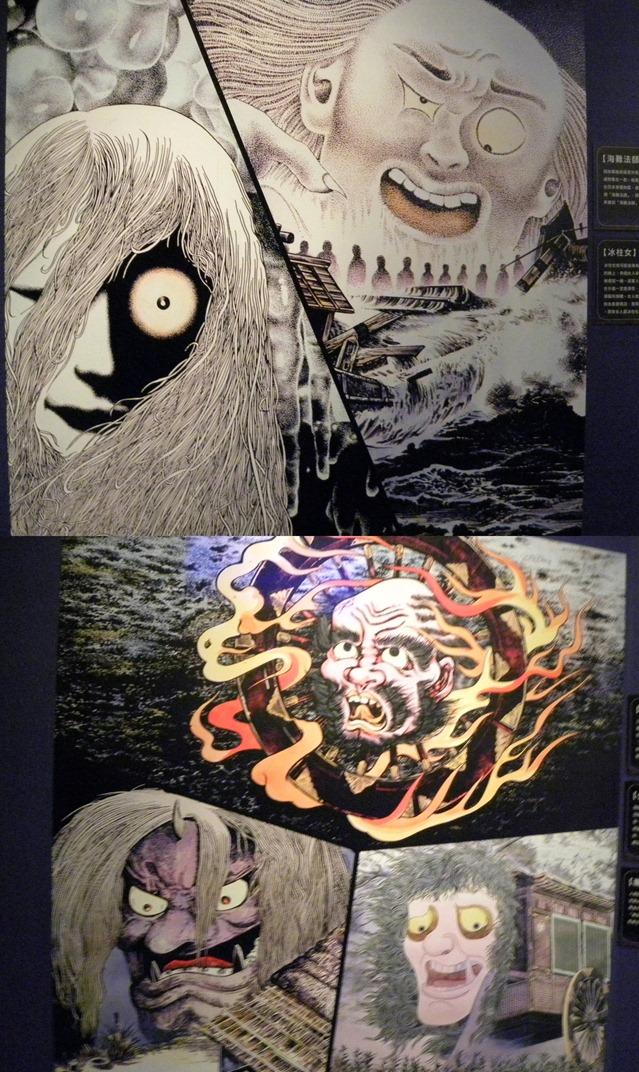 日本的妖怪-004