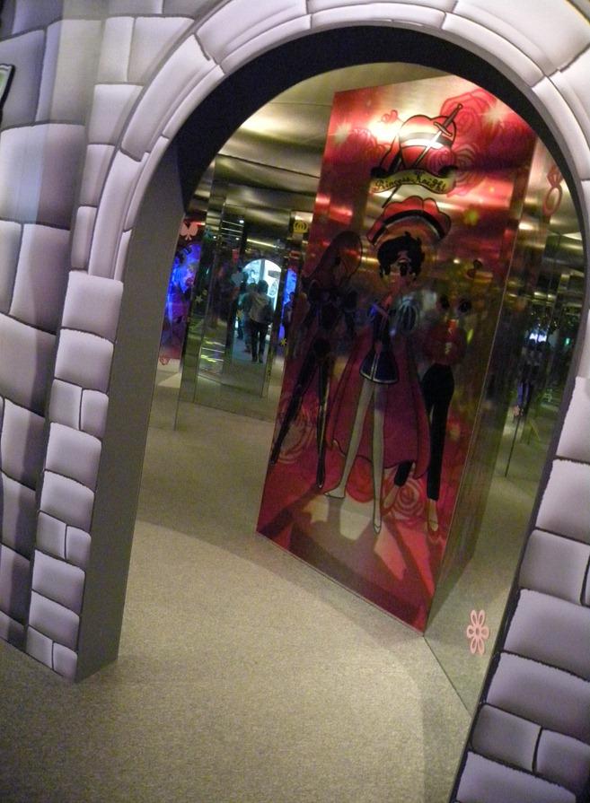 09鏡子迷宮入口