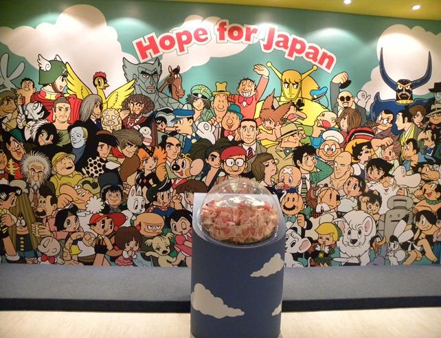 10看板 Hope for Japan