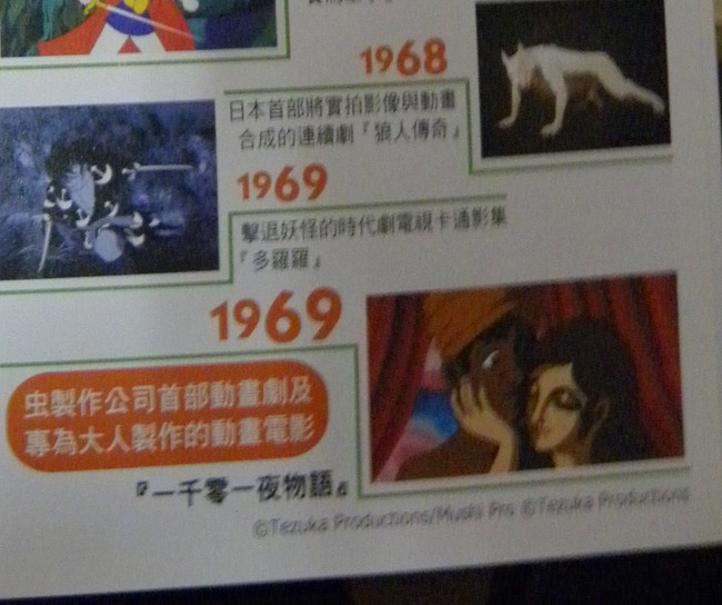 12作品年表 1960-1969