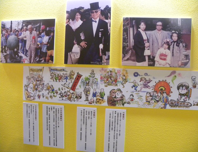 24繪卷 重逢-紀念館