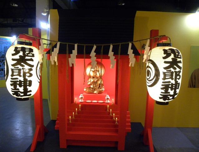 27鬼太郎神社