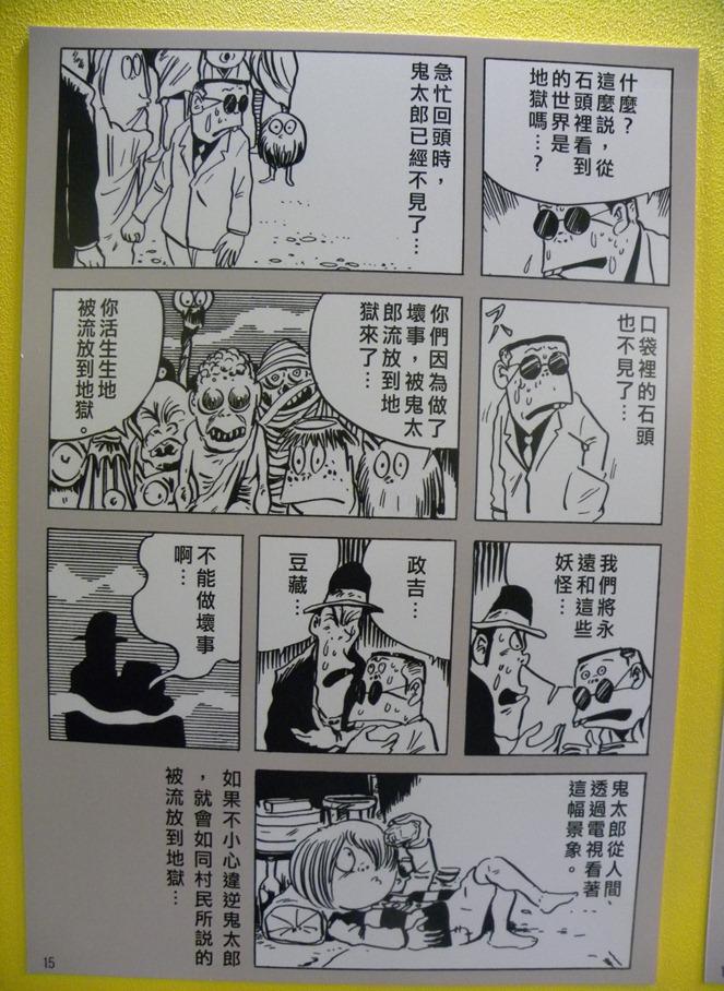 28頁15