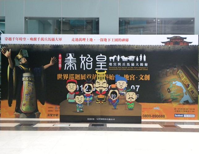 012一樓海報