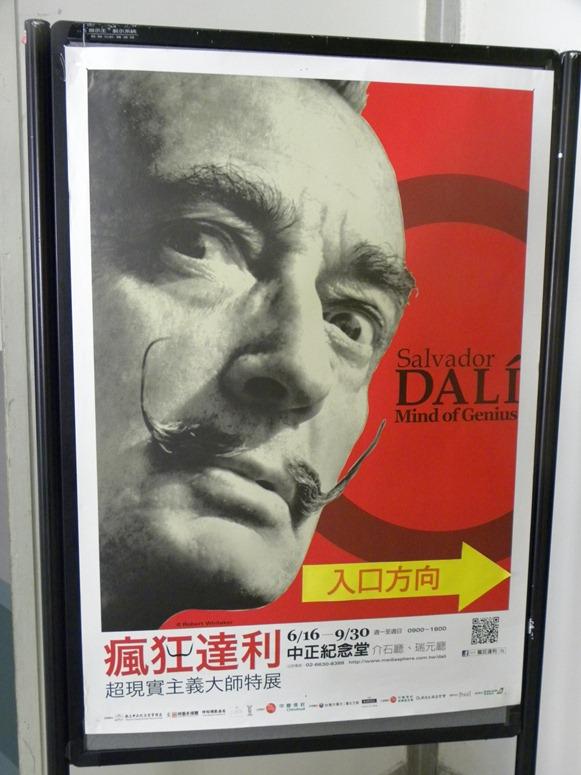 06宣傳海報