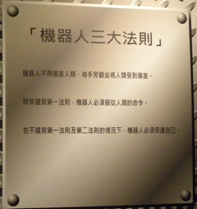070簡介