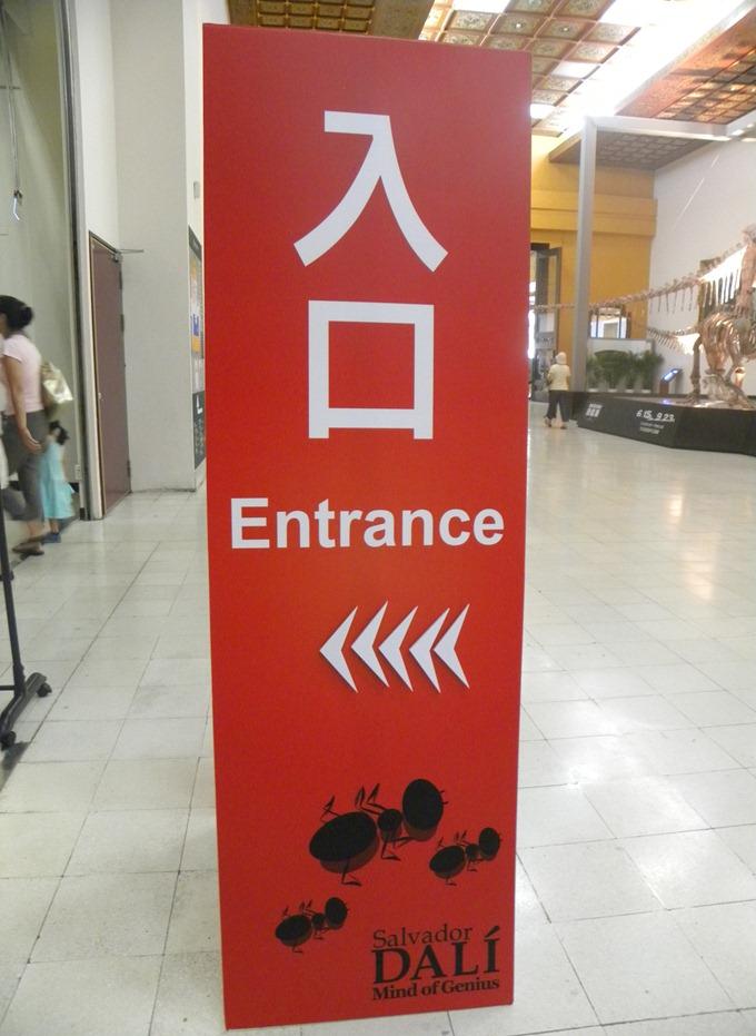 09入口指示牌