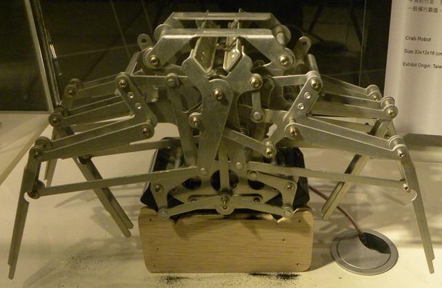 137機器螃蟹機構