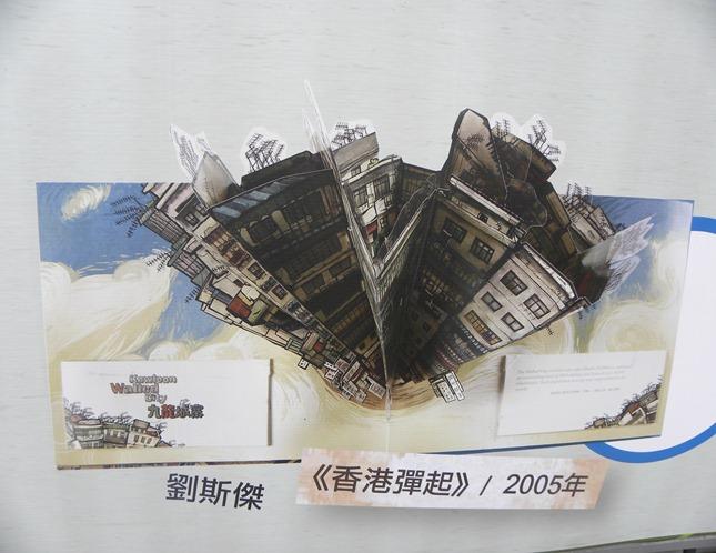 19香港彈起