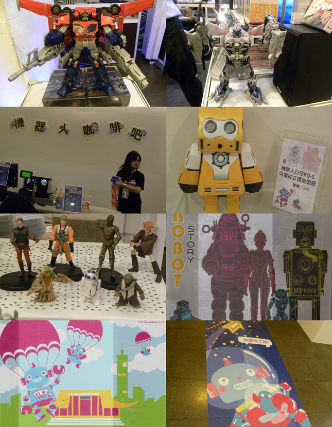 20120716機器人-002
