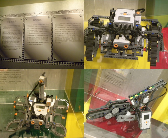 20120716機器人-012