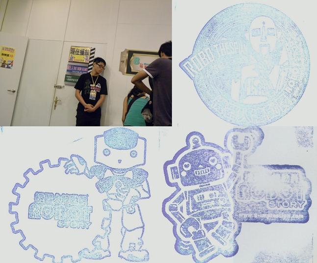 20120716機器人-019