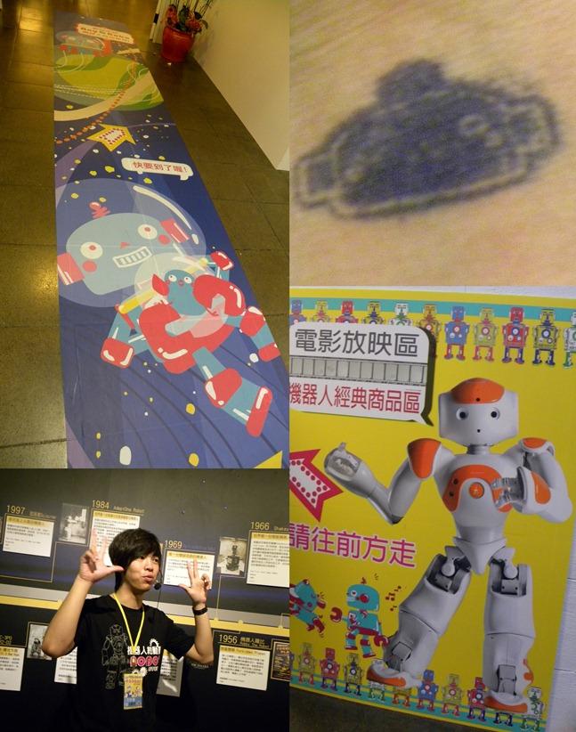 20120716機器人-020