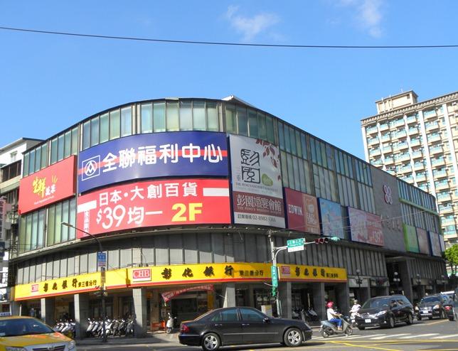061介壽廣場