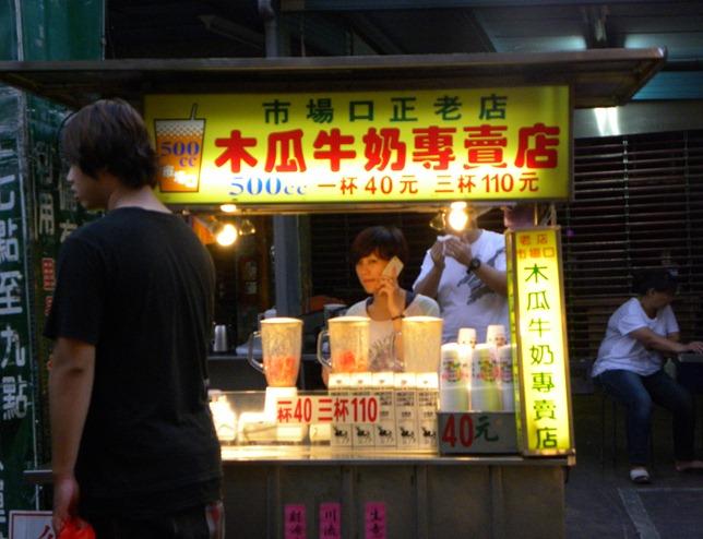 127市場口木瓜牛奶