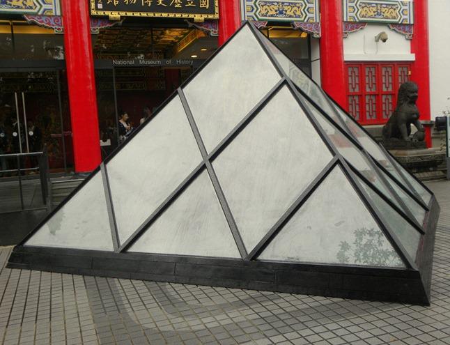 009玻璃金字塔
