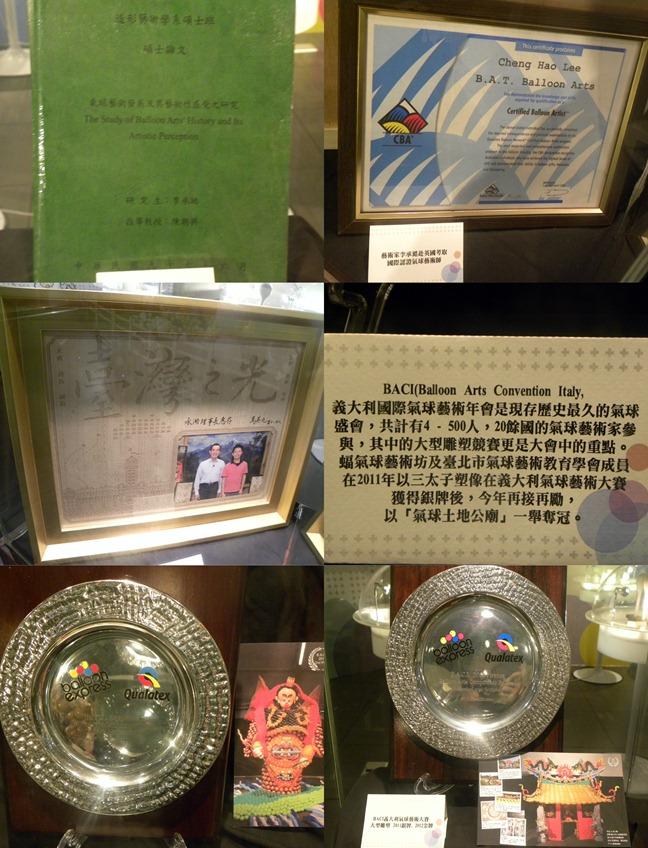 20121113京華-001
