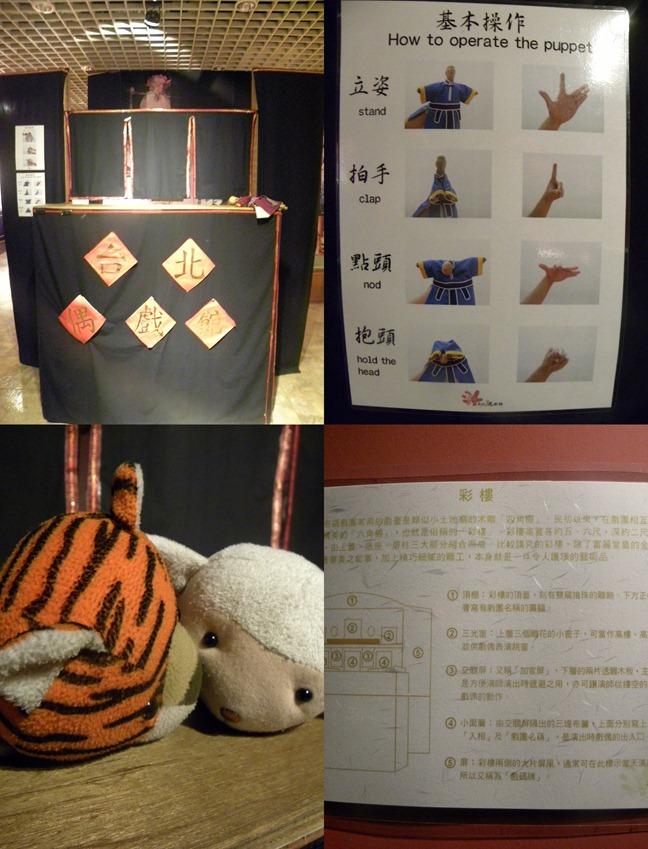 20121113京華-003
