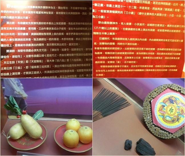 20121113京華-004