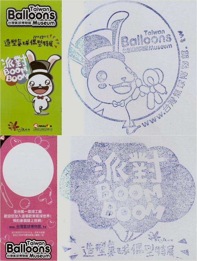 20121113京華-008